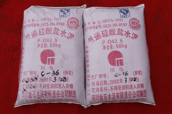普通硅酸盐水泥规格 普通硅酸盐水泥价格_装修材料_选