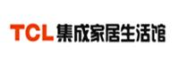 TCL集成家居生活馆