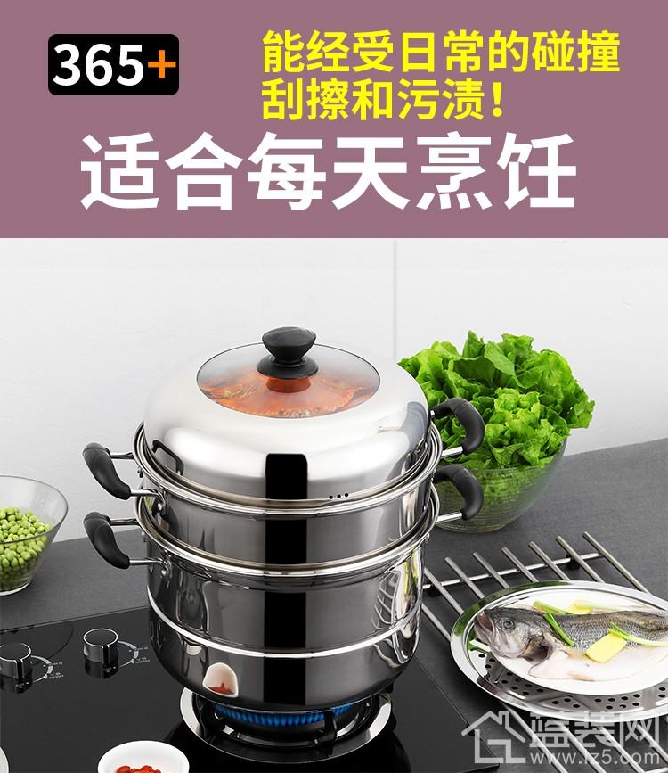 家用蒸锅1