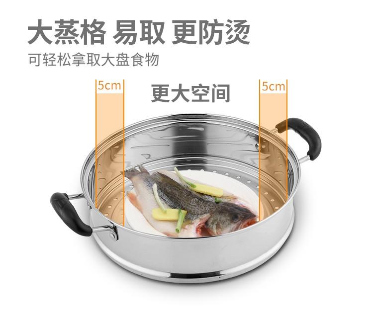 家用蒸锅6