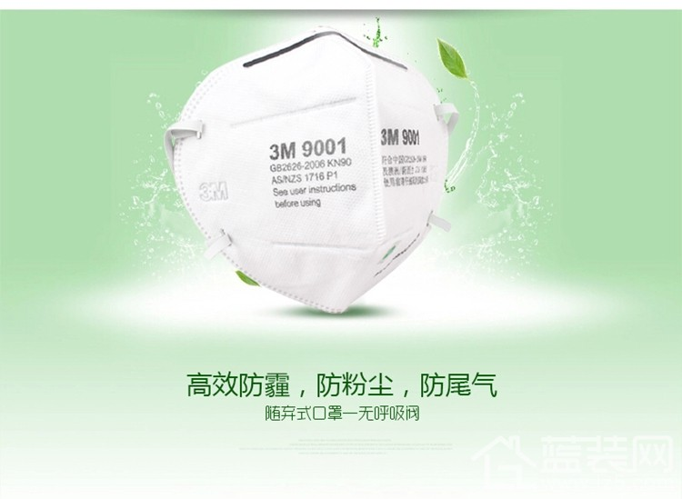3M防霾口罩详情-2