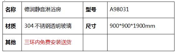 QQ截图20180110153310