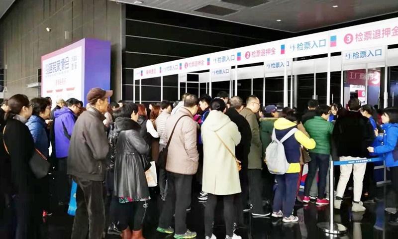 大连网赌 戒赌吧11.9启幕,年终福利大放送!